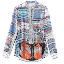 Женская шелковая рубашка с воротником стойкой элегантная контрастных