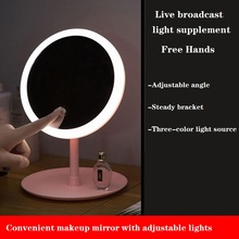Hot Sell Make-up Mirror with Lamp LED Desk Top Makeup Mirror