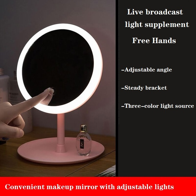 Hot Sell Make-up Mirror with Lamp LED Desk Top Makeup Mirror with Three Kinds of Adjustable Lights Live Light Supplement Mirror