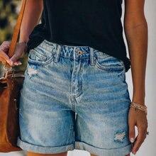 Шорты женские джинсовые с завышенной талией винтажные рваные