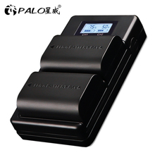 PALO LP E6 LP E6N LP E6 2000mAh Battery Cell+LCD USB Dual Charger For Canon EOS 6D 7D 5D Mark II III IV 60D 60Da 70D 80D 5DSR