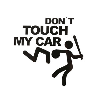 7.9cm x 7.5cm Don't Touch My Car Pattern Sticker Funny Car Stricker for BMW E60 E90 Audi A3 A4 Car Bumper Window Wall Decals image