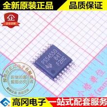 TPS54550PWPR PS54550 TSSOP16 TI 6A 0.9V DC-DC