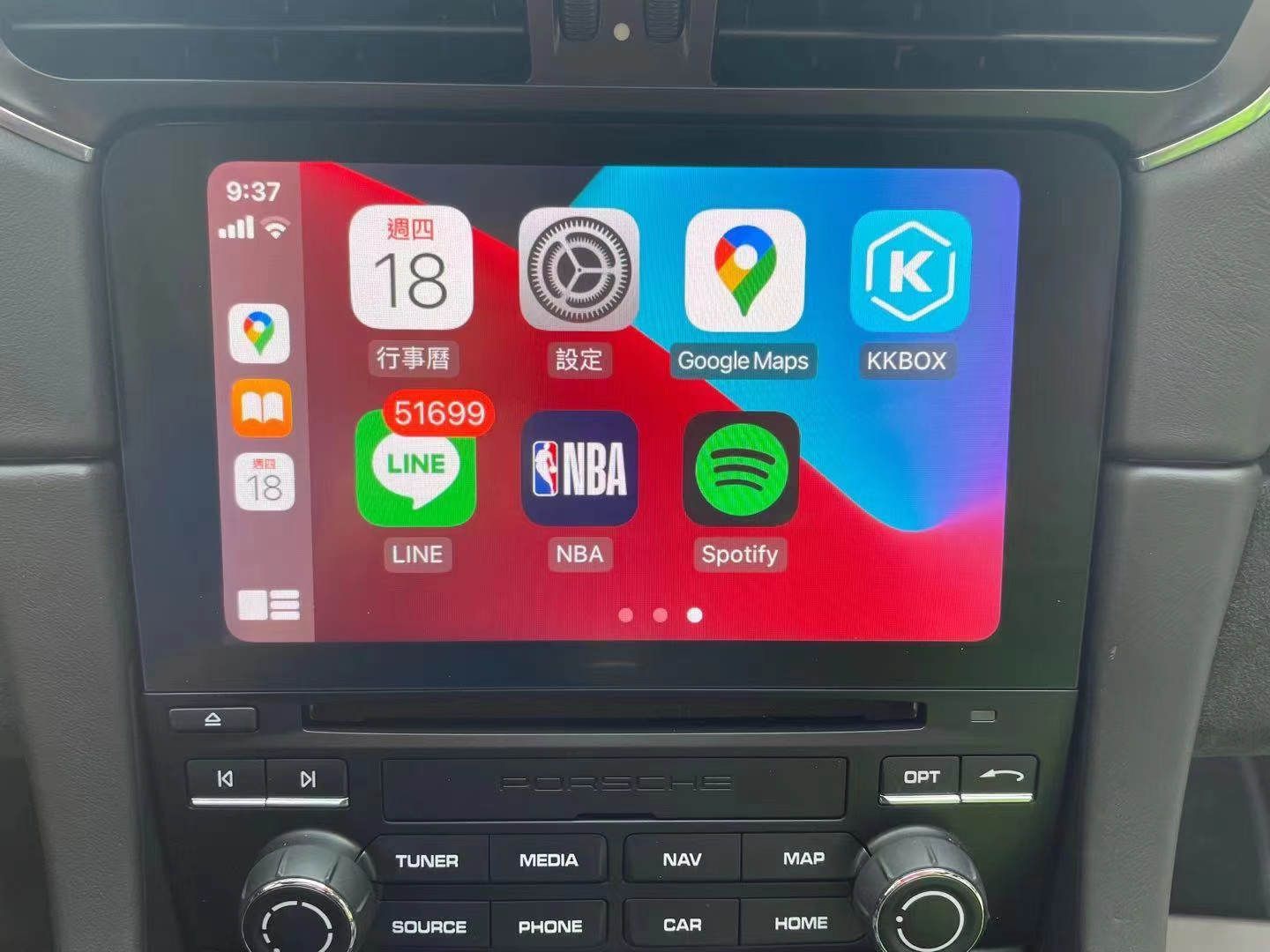 Original CarPlay Android Auto Activate For Porsche Macan Cayenne Panamera 911 Bosxter PCM4.0 Head Unit Remote Activation