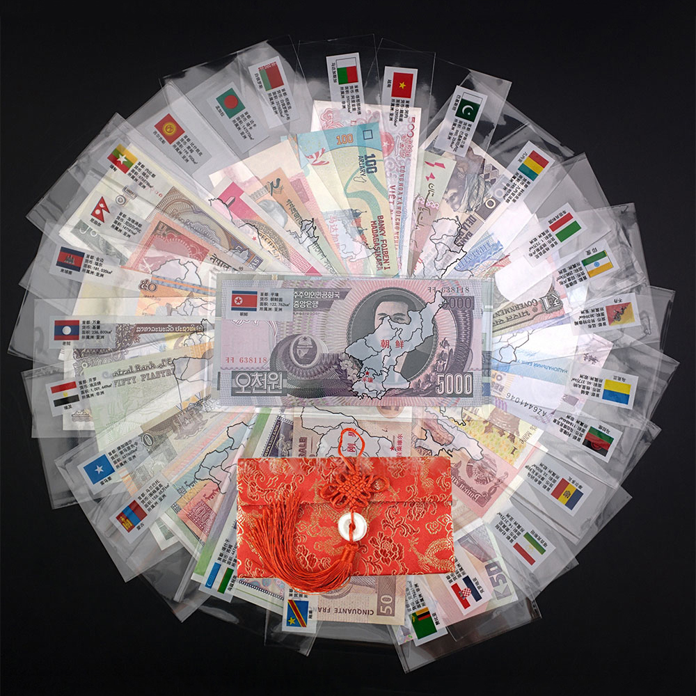 52Pcs Notes From 28 Countries UNC Real Original Banknotes Note With Red Bag Envelope World Note Gift, Collection, Original Notes