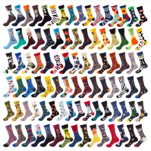 New Unisex Creative Kateboard European Usa Men Socks Couple Personality Streetwe
