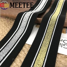 3Meters 4cm Gold Silver Stripes Elastic Bands Ribbon Clothing Bags Trousers Webbing Straps DIY Sewing Accessorie