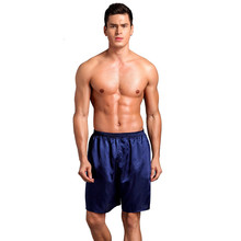 HNMCHIEF Men's Shorts Satin Pajama Sleepwear Home wear Lounge