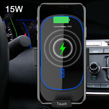 15W Fast Charging Qi Wireless Car Charger Auto Clamping Infrared Sensor Phone Holder For iPhone X XS XR Max 8 Samsung S8 S9 S10 цена и фото