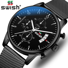 Мужские наручные часы SWISH, водонепроницаемые кварцевые часы с хронографом из нержавеющей стали, 2020