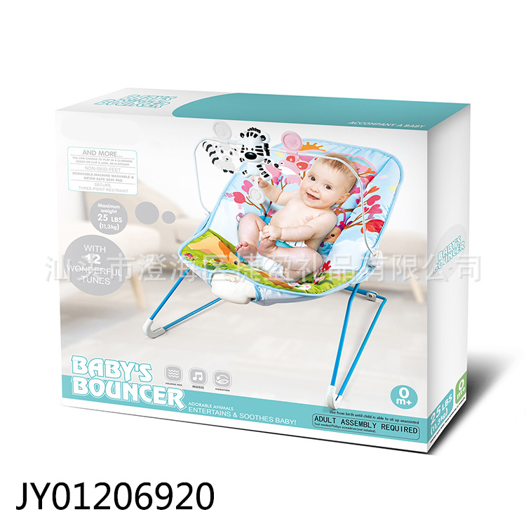 New Style CHILDREN'S Rocking Chair Multi-functional Vibration With Music Small Animal Pendant Infants Pacify Chair