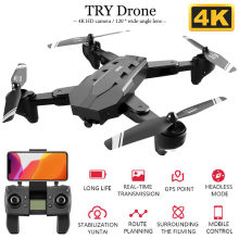 2020 New Folding Drone With 4k Hd Aerial Photography Professional Gps Ultra-long Endurance Quadcopter Remote Control Helicopter(China)