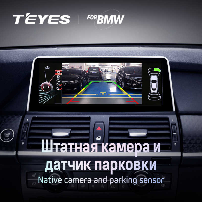 TEYES ل BMW X5 E70 2006 2007 2008 2009 2010 2011 2012 2013 سيارة راديو الوسائط المتعددة مشغل فيديو والملاحة