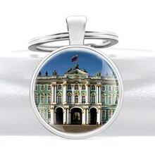 Классический российский зимний дворцовый брелок очаровательные