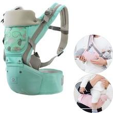 Ergonomic Baby Carrier Infant Baby Hipseat Waist Carrier Front Facing Ergonomic Kangaroo Sling for Baby Travel 0 36M 20KG
