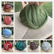 500g hand woven blanket yarn super thick 8cm WOOL ARM thick blanket yarn Merino wool yarn yarn for knitting