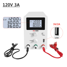 Newest 120V 3A Eye Protection DC Adjustable Switching Power