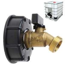 3/4 мужской ibc tote кран сопло бак для воды клапан Адаптер