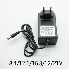 Адаптер постоянного тока 8,4 V 12,6 V 2A 16,8 V 2A 21V 1A источник питания зарядное устройство ЕС вилка 5,5 мм* 2,5 мм(2,1 мм) 100-240V 18650 литий-ионный аккумулятор