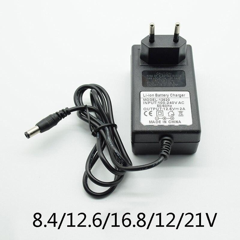 Адаптер постоянного тока 8,4 в 12,6 в 2A 16,8 в 2A 21 в 1A зарядное устройство штепсельная вилка европейского стандарта 5,5 мм * 2,5 мм (2,1 мм) 100-240 В 18650 лити...