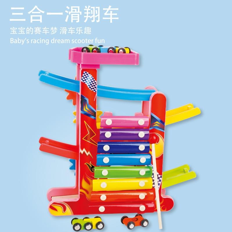 Puzzle en bois inertie coup rapide sur l'engrenage trois-en-un planeur couleur reconnaissance enfants sagesse jouet cadeau M125