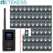 1 FM Transmitter FT11+50Pcs FM Radio Receiver PR13 Wireless Voice Transmission System For Guiding Church Meeting Training