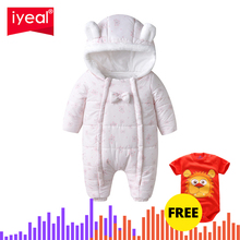 Infant Overalls Wear Snow