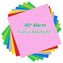 50*50 Dots Classic Base Plates Compatible LegoINGlys Baseplates Educational DIY Building Blocks Construction Toys For Children(China)