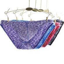 Men Underwear Men's Briefs Low-Waist Sexy Convex-Design Breathable New Calzoncillos Hombre