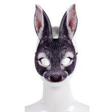 Хэллоуин Кролик маска Мужская половина уход за кожей лица творческий