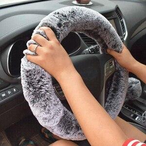 Winter Super Soft Plush Car St