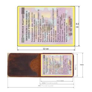 Handwork Leather Russia Driving License Cover Genuine Leather Car Auto Documents Drivers License Wallet Driver License Holder