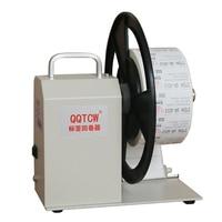 Máquina de rebobinamento síncrono automática de duas vias da etiqueta da velocidade QQTCW Q5 ajustável|Machine Centre| |  -