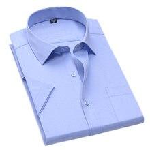 Рубашка aoliwen мужская с короткими рукавами брендовая сорочка