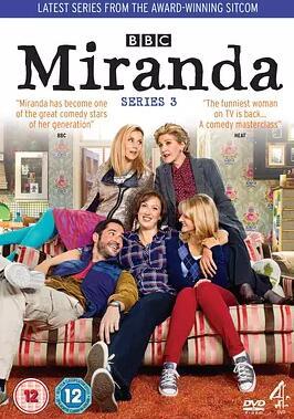 米兰达第三季