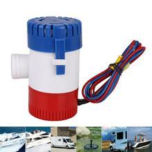 1100GPH 12V электрический морской погружной водяной насос для лодка на колесах кемперы прочный водяной насос без трюмный переключатель лодка аксессуары