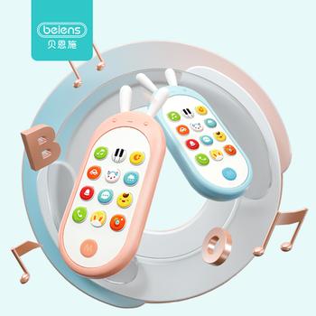 Beiens telefon dziecięcy zabawka telefon komórkowy dla dzieci telefon zabawka Enfant wczesna edukacja mobilna zabawka chiński urządzenie do nauki angielskiego tanie i dobre opinie Z tworzywa sztucznego Zasilanie bateryjne Edukacyjne Mini Miga Brzmiące Interaktywne Zabawki telefony 13-24 miesięcy 2-4 lat