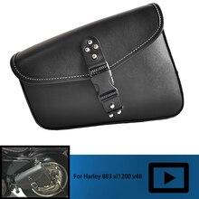 Side-Luggage-Tool-Bag Motorcycle-Saddle-Bag XL1200 883 Harley Sportster Brown