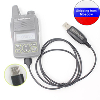 Original baofeng cabo de programação usb para baofeng BF-T1 uhf mini walkie talkie