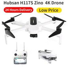 Hubsan H117S זינו GPS Drone 4K 1KM 5G Wifi FPV UHD 4K מצלמה 3 ציר gimbal צילומי אוויר Brushless מתקפל RC Quadcopter
