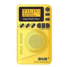 แบบพกพา P9 MP3 Player Mini Dab วิทยุ FM ดิจิตอล Demodulator พร้อมจอแสดงผล Lcd มัลติมีเดียเครื่องเล่น TF Card