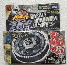Takara tomy japonês beyblade bb104 145wd basalto horgium battle início conjunto