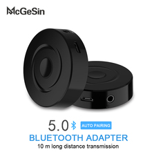 ตัวรับสัญญาณบลูทูธ 2 in 1 Bluetooth 5.0 อะแดปเตอร์แจ็ค 3.5 มม.สเตอริโอสำหรับลำโพงหูฟัง AUX