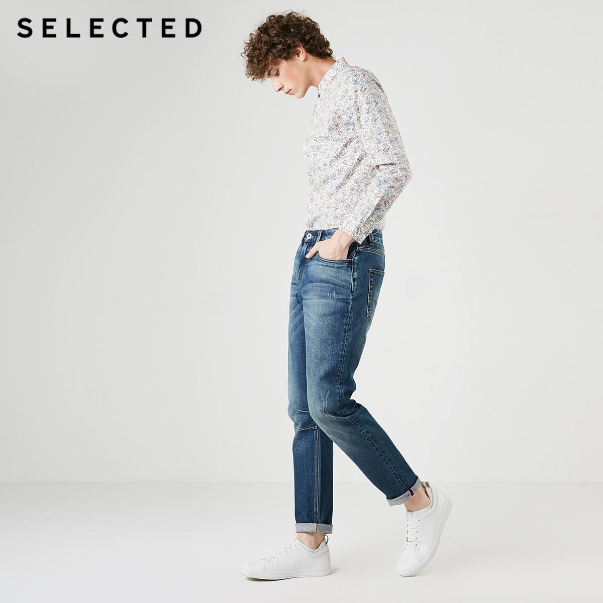 SELECTED Men's Summer Lycra-blend Denim Pants Fading Tight-leg Jeans C|419132535