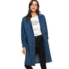 Diwish New Coat Navy Fall 2019 Solid Trench CoatS Women Long Topcoat Retro  Windbreaker Zipper Clothes