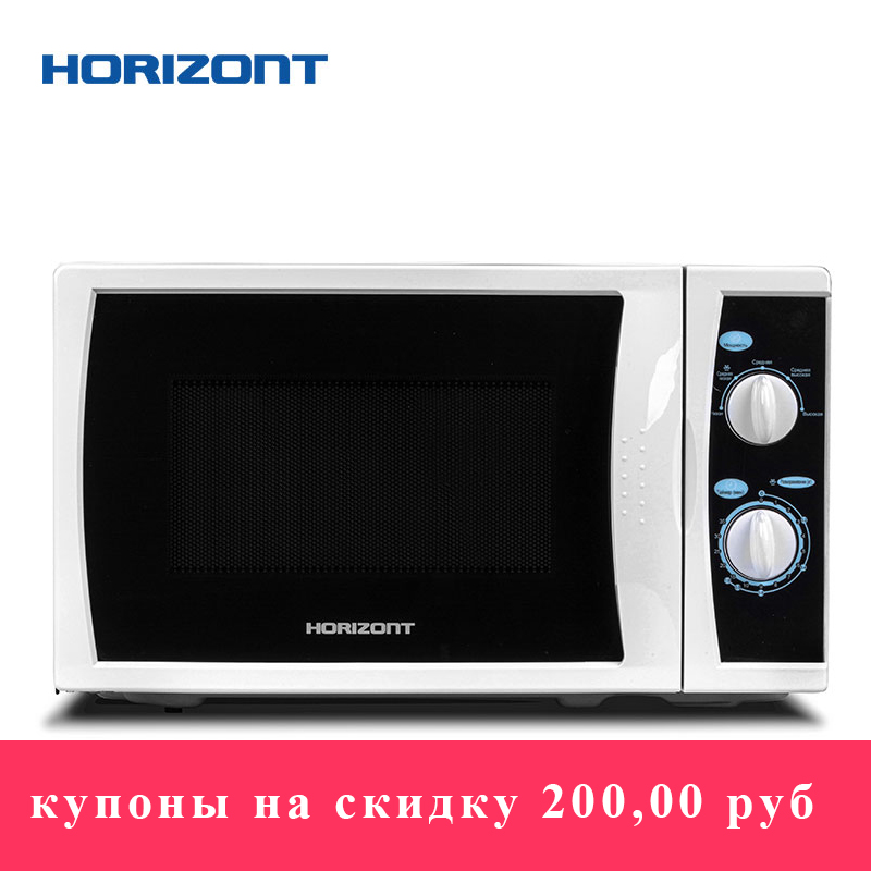 Four à micro-ondes horizontal 20MW800-1378