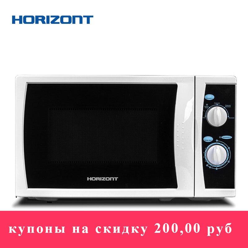 Horizont 20MW800-1378 Микроволновая печь объемом 20 литров с режимом работы «Микроволны» «Соло» и механическим типом управления