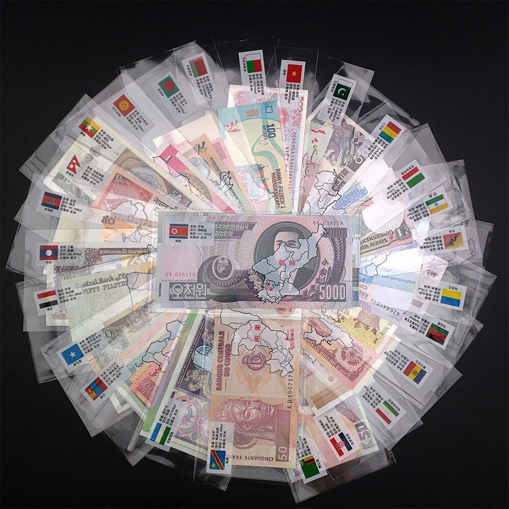 52 шт. Примечания из 28 стран UNC НАСТОЯЩИЕ Оригинальные банкноты с сумкой красный конверт мировая коллекция банкнот Подарки Наборы банкнот