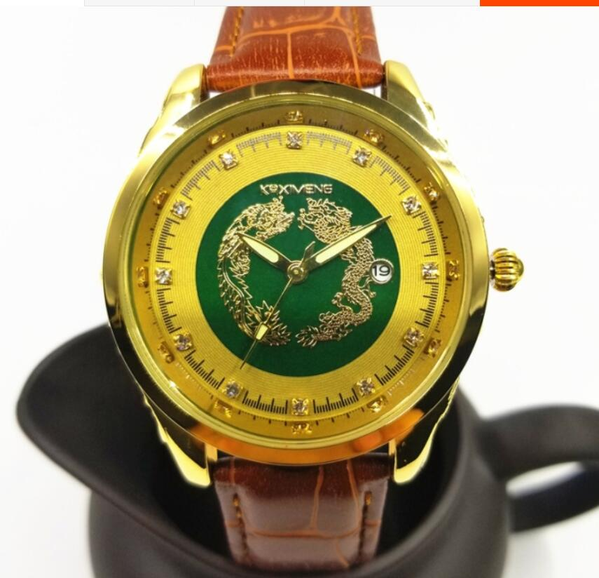 Longfeng Chengxiang Fashion Trendy Men 3D Relief Longfeng Jadeiters Jades Stone Watch Men's Watch Korean Business