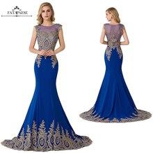 2021 Elegent Long Mermaid Evening Dress Women Cocktail Party Gown Gold Applique Girl Evening Gown Formal Dress Duba Floor Length